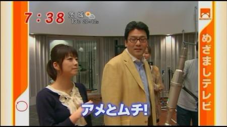 f:id:da-i-su-ki:20091205065351j:image