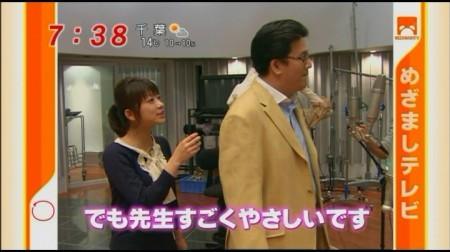 f:id:da-i-su-ki:20091205065353j:image