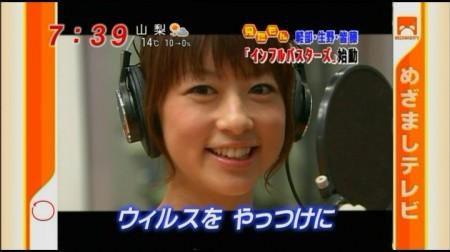f:id:da-i-su-ki:20091205065754j:image