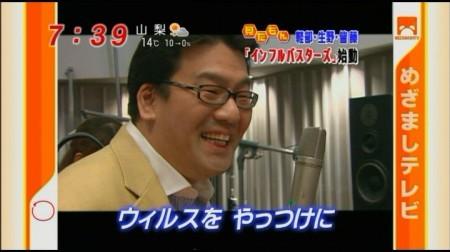 f:id:da-i-su-ki:20091205065755j:image