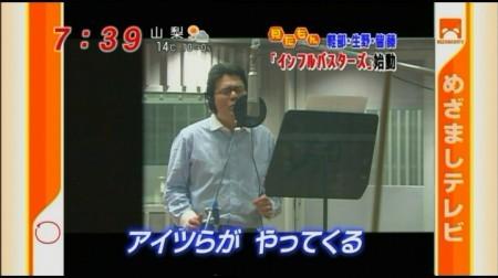 f:id:da-i-su-ki:20091205065758j:image