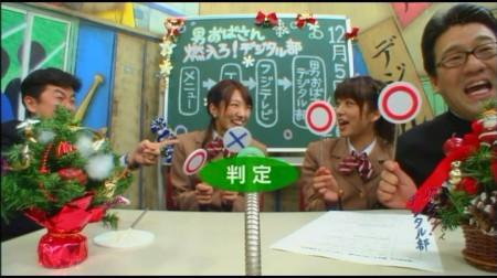 f:id:da-i-su-ki:20091206055110j:image