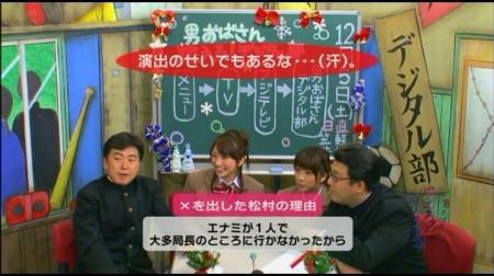 f:id:da-i-su-ki:20091206055251j:image