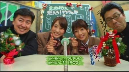 f:id:da-i-su-ki:20091206055521j:image
