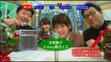 f:id:da-i-su-ki:20091206055523j:image