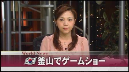 f:id:da-i-su-ki:20091206165917j:image