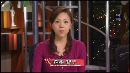 f:id:da-i-su-ki:20091206170426j:image