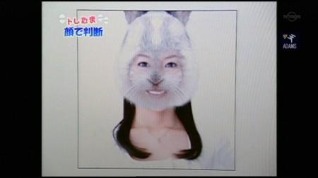 f:id:da-i-su-ki:20091206170826j:image