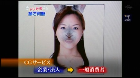 f:id:da-i-su-ki:20091206170827j:image