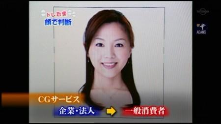f:id:da-i-su-ki:20091206170828j:image