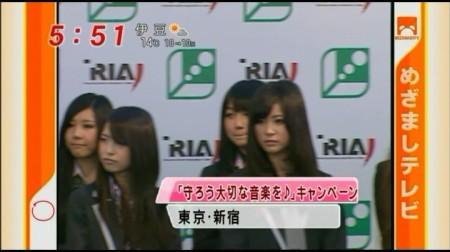 f:id:da-i-su-ki:20091207074807j:image