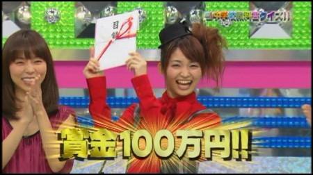 f:id:da-i-su-ki:20091207214712j:image