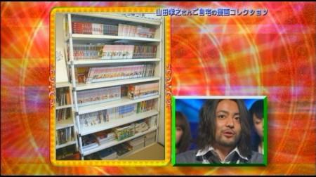 f:id:da-i-su-ki:20091207215246j:image