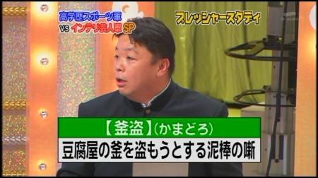 f:id:da-i-su-ki:20091207225424j:image