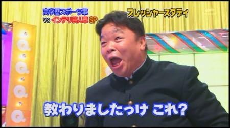 f:id:da-i-su-ki:20091207225426j:image