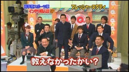 f:id:da-i-su-ki:20091207225427j:image