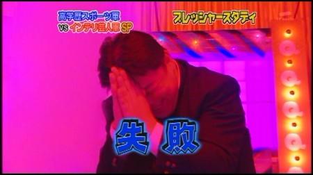 f:id:da-i-su-ki:20091207225428j:image