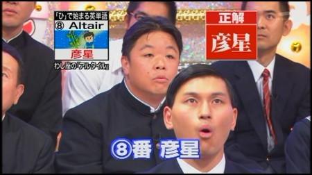 f:id:da-i-su-ki:20091207225430j:image