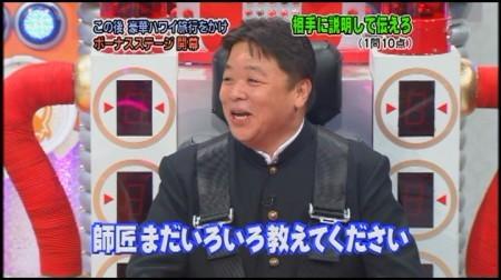 f:id:da-i-su-ki:20091207230004j:image