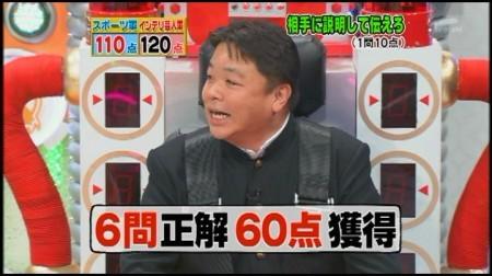 f:id:da-i-su-ki:20091207230006j:image