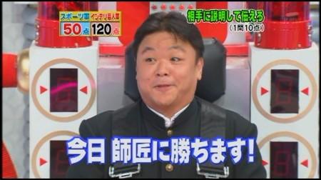 f:id:da-i-su-ki:20091207230008j:image