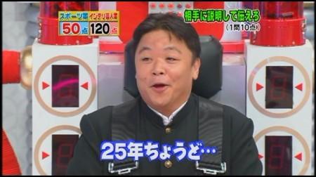 f:id:da-i-su-ki:20091207230009j:image
