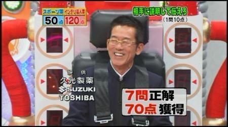 f:id:da-i-su-ki:20091207230011j:image