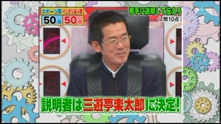 f:id:da-i-su-ki:20091207230012j:image