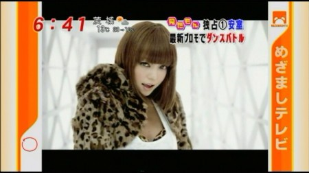 f:id:da-i-su-ki:20091207234459j:image