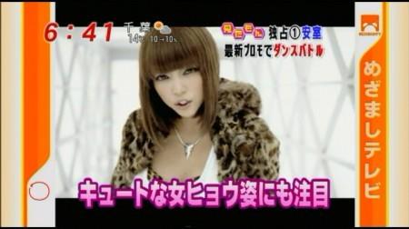 f:id:da-i-su-ki:20091207234501j:image
