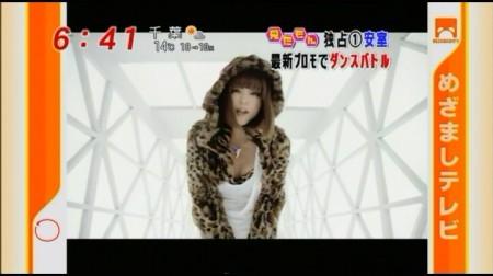 f:id:da-i-su-ki:20091207234502j:image