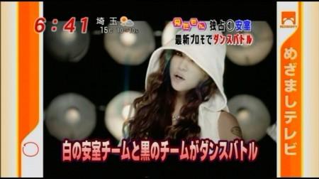f:id:da-i-su-ki:20091207234511j:image