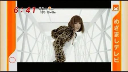 f:id:da-i-su-ki:20091207234515j:image
