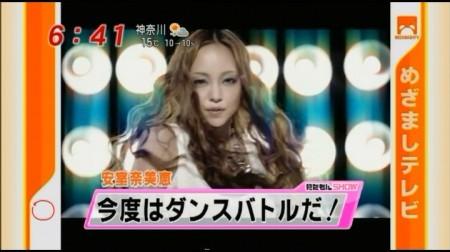 f:id:da-i-su-ki:20091207234518j:image