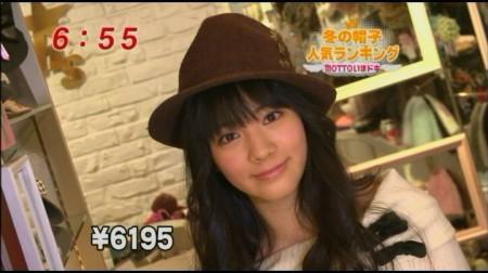 f:id:da-i-su-ki:20091208010523j:image
