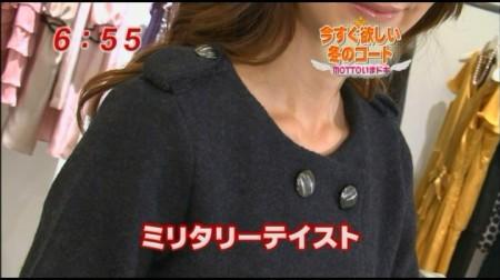 f:id:da-i-su-ki:20091208020145j:image