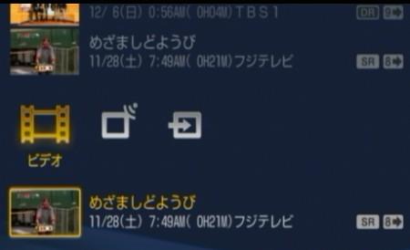 f:id:da-i-su-ki:20091209233321j:image