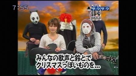 f:id:da-i-su-ki:20091210210055j:image