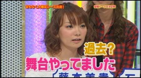 f:id:da-i-su-ki:20091210225540j:image