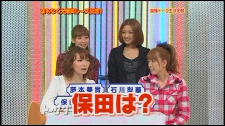 f:id:da-i-su-ki:20091210225541j:image
