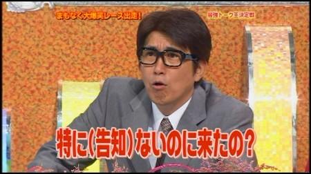 f:id:da-i-su-ki:20091210225546j:image