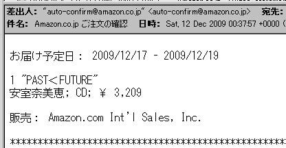 f:id:da-i-su-ki:20091212094124j:image