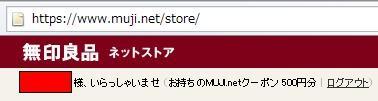 f:id:da-i-su-ki:20091212223908j:image