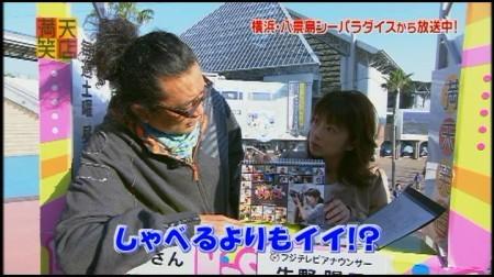 f:id:da-i-su-ki:20091213060839j:image