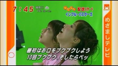 f:id:da-i-su-ki:20091213205256j:image