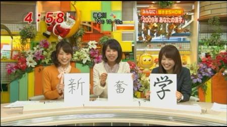 f:id:da-i-su-ki:20091214000103j:image