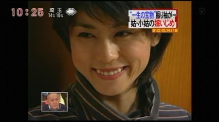 f:id:da-i-su-ki:20091219080451j:image
