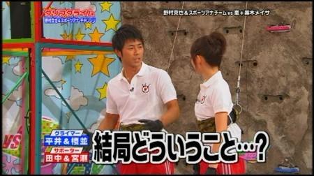 f:id:da-i-su-ki:20091219091625j:image