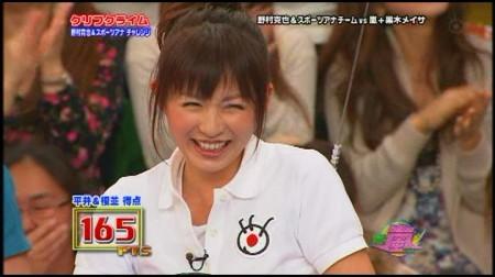 f:id:da-i-su-ki:20091219100020j:image
