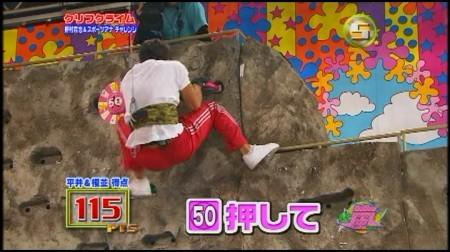 f:id:da-i-su-ki:20091219100023j:image